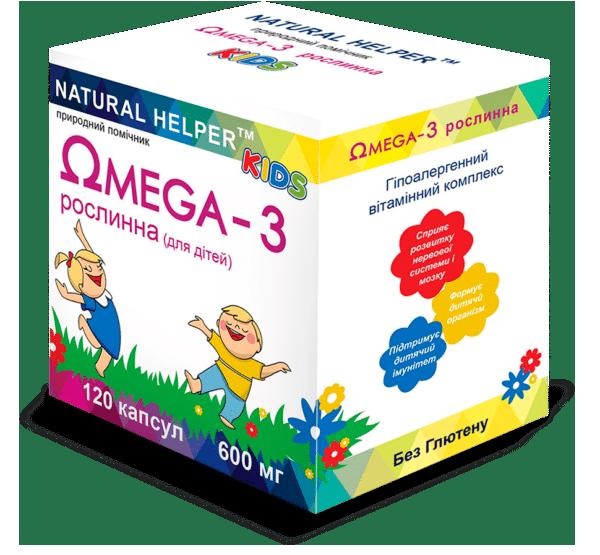 Детские витамины с омега 3