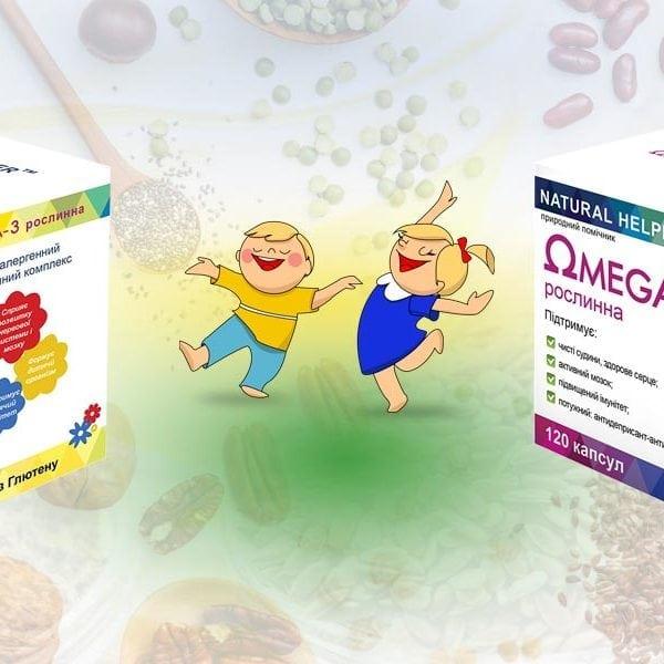 Природный помощник витамины с Омега 3 6 9